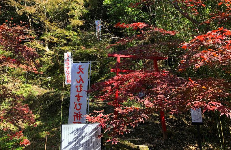 小松寺の縁結び・縁切りの神様「白山社」