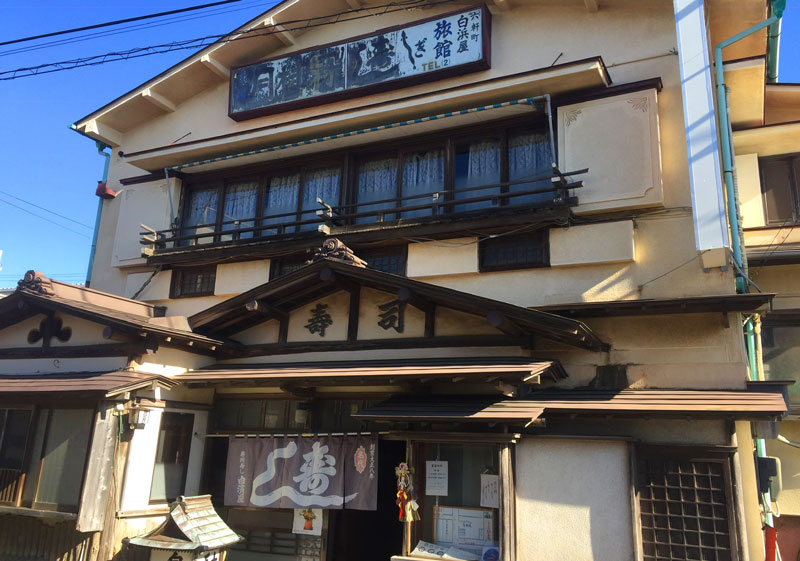 館山房州寿司の白浜屋本店