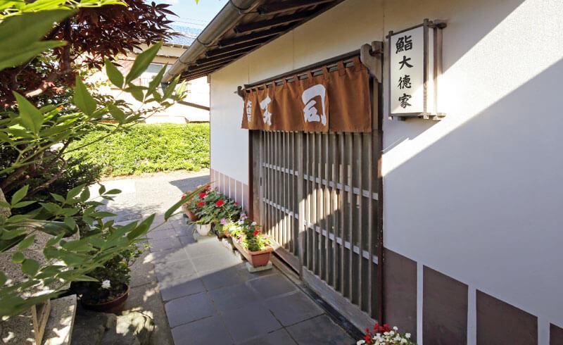 大徳家は南房総市最古の寿司店